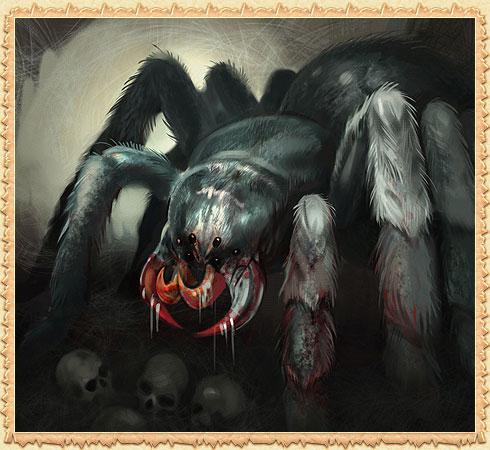 Соляной паук