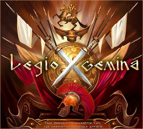 герб легиона