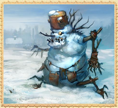 Снеговище