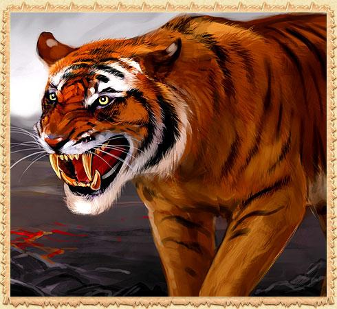 Ролевая игра про тигров онлаин ролевая игра стар варс