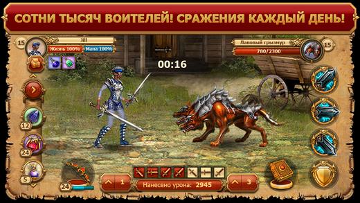 Легенда наследие драконов ролевая онлайн-игра ошибки ролевая игра варккрафт 2006